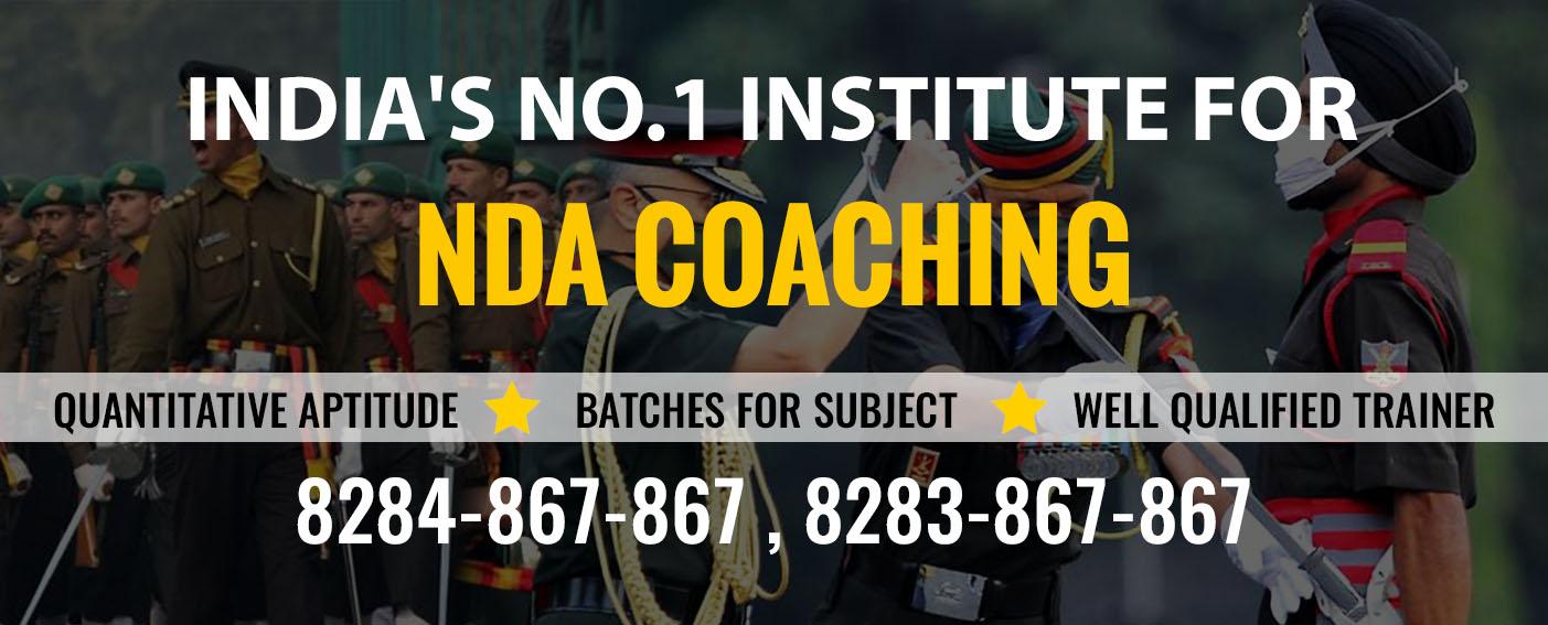 haryana-police-coaching-in-chandigarh